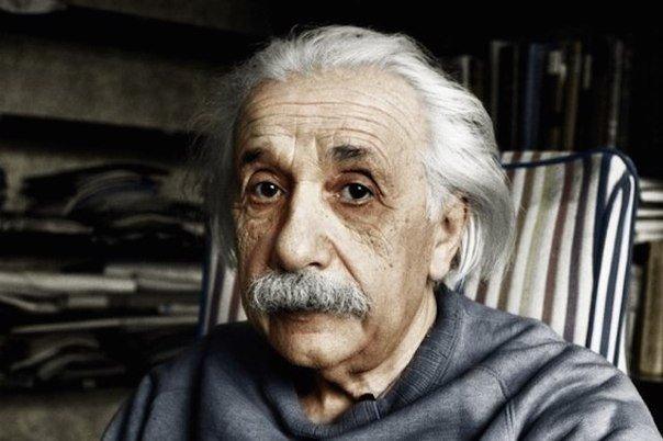 10 золотых уроков от Эйнштейна: