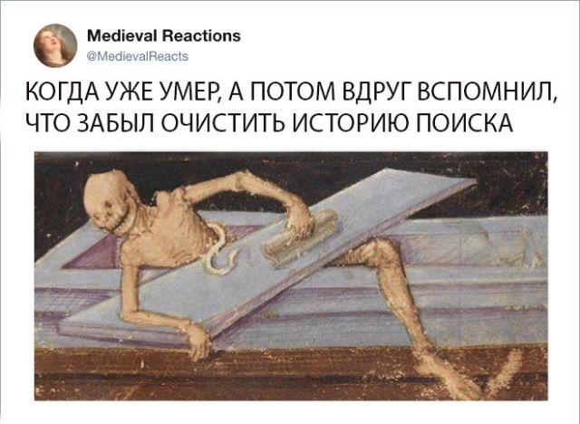 Черный юмор. Средневековые картины, которые могут охарактеризовать и нашу современную жизнь
