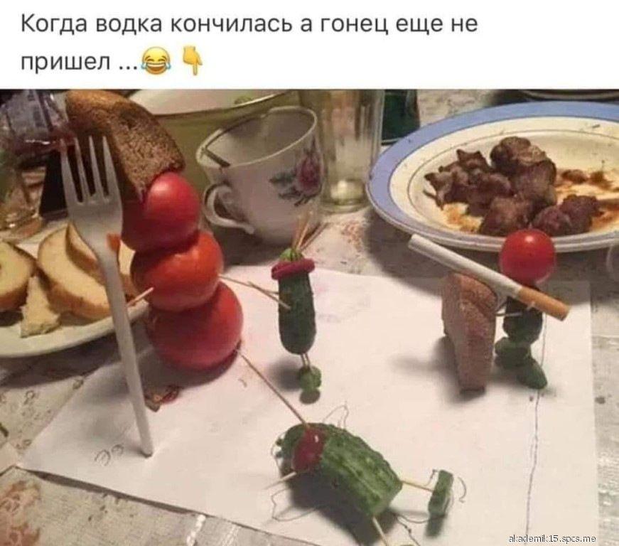 https://mtdata.ru/u3/photo10C0/20319760340-0/original.jpeg#20319760340