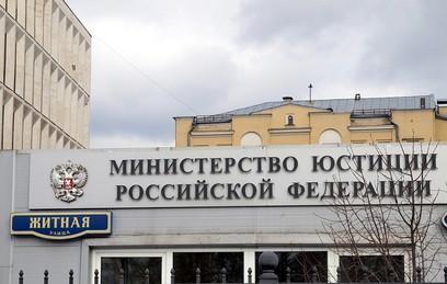 Правовые консультации для детей и их родителей проведут в Москве