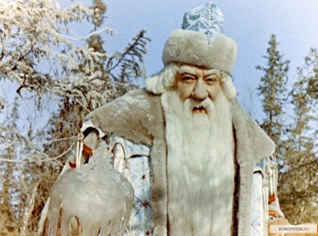 Почему в США возненавидели фильм «Морозко»