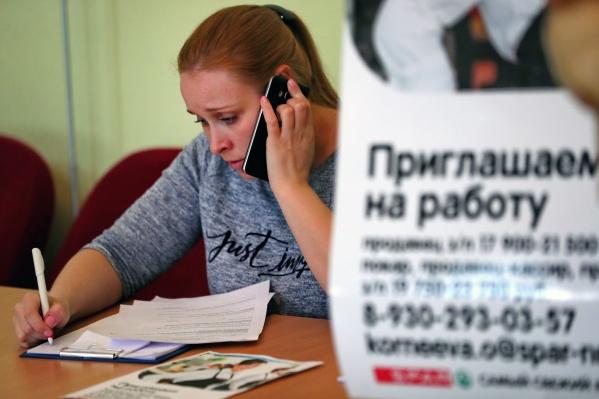 Еще раз про уровень зарплат. зарплаты,общество,работа,россияне