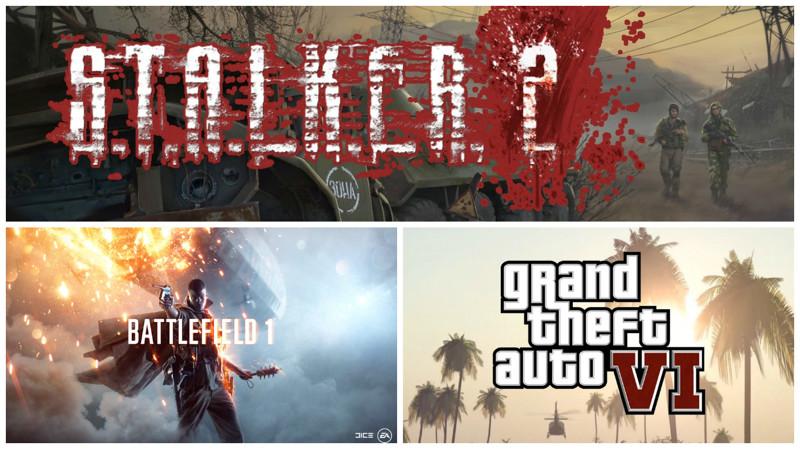7 самых ожидаемых игр 2017 года