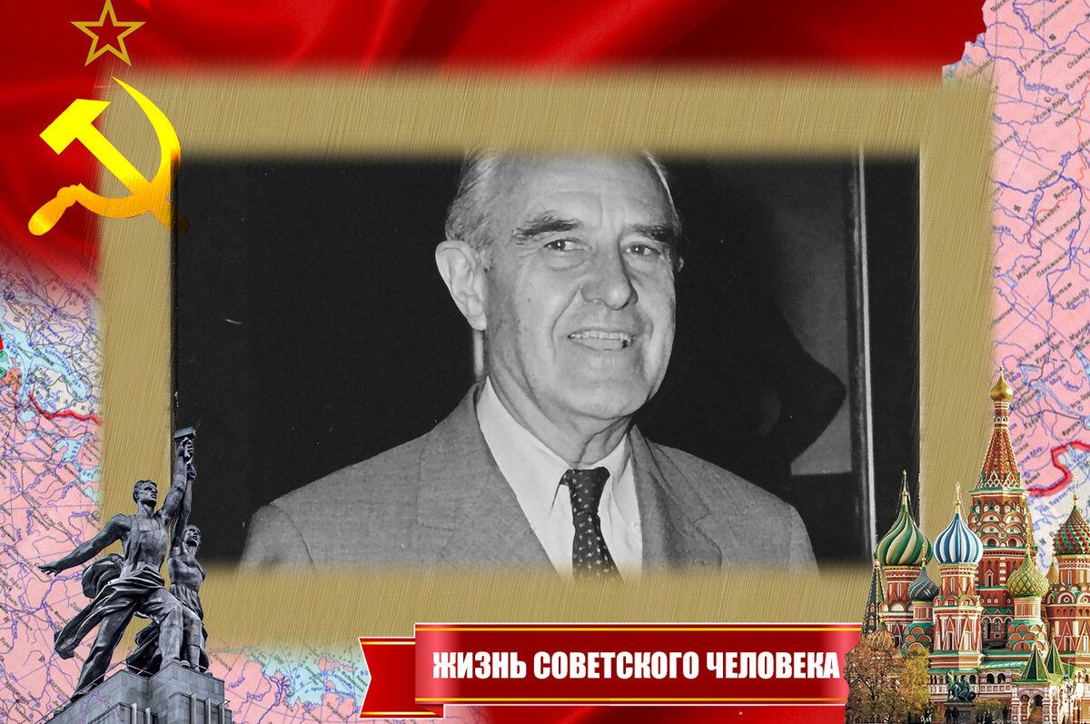 Сталин, как идеал народной справедливости. Что говорили об этом человеке известные люди страны и Зарубежья?