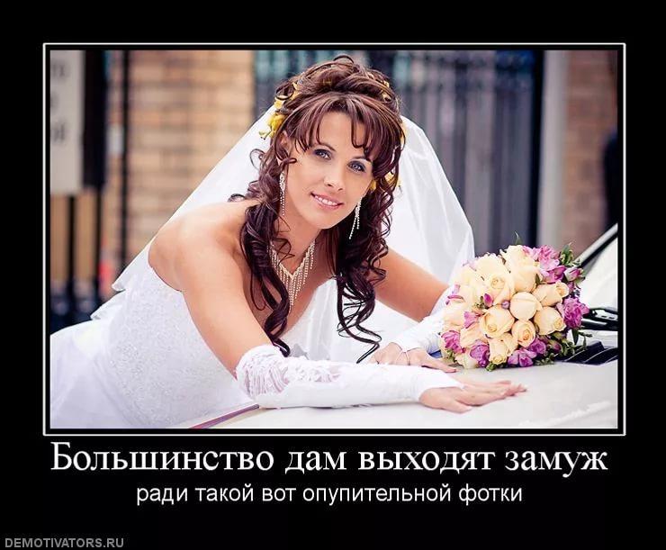 Прикольные картинки с надписями о замужестве