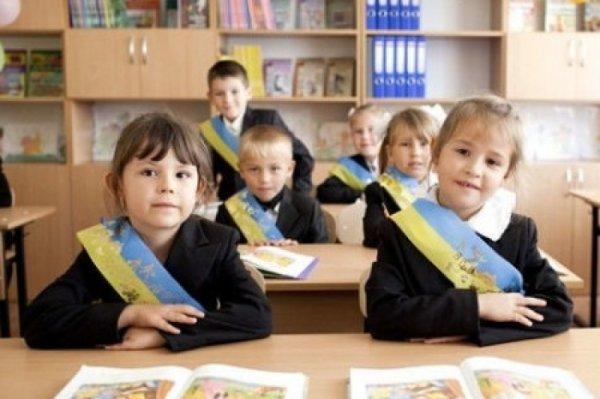Дети 3 класса фото