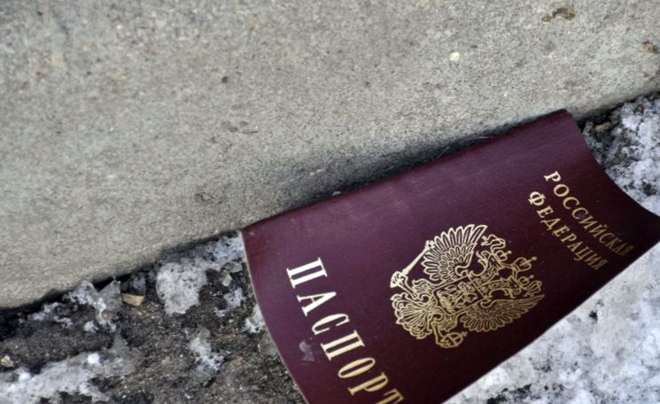 Нашел паспорт и избавился от него