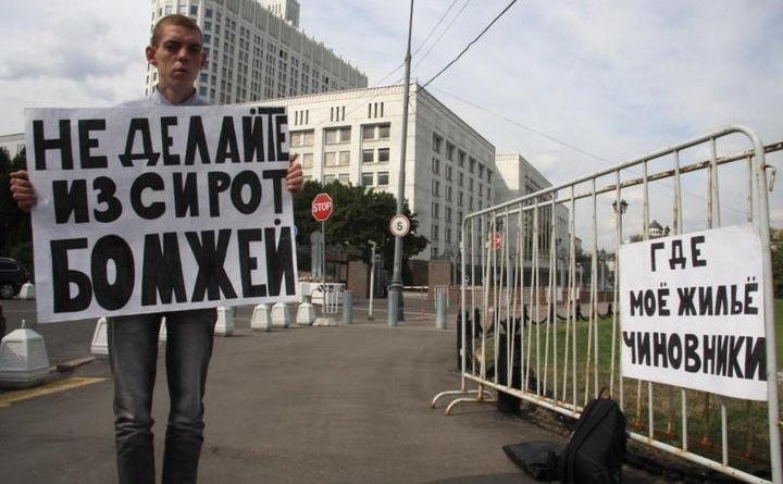 Сергей Шаргунов. Безвоздушное пространство сиротства
