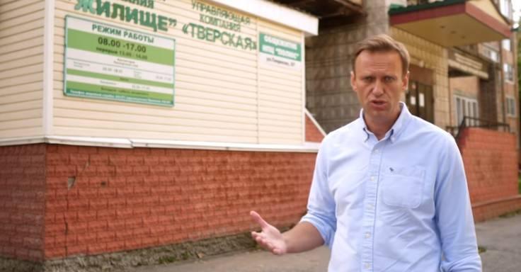 Пункт о деле Навального. Россия в ожидании ответа