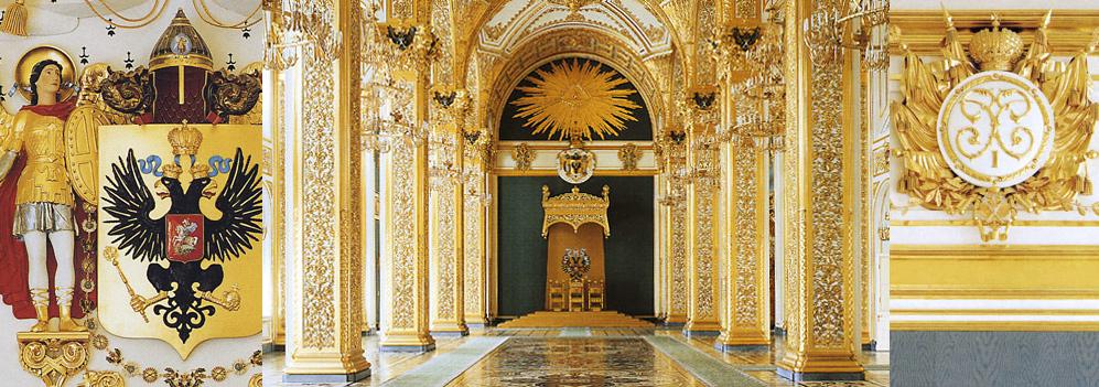 Московский Кремль.Часть 7. Большой Кремлевский дворец...