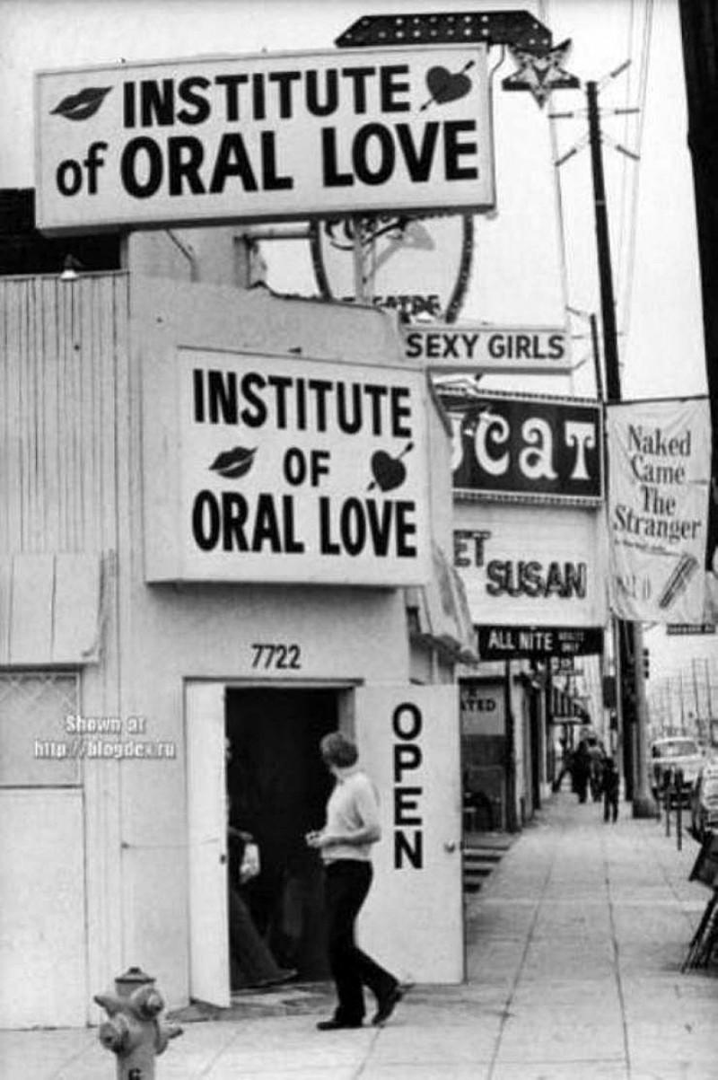 Институт оральной любви, 1971 год. было, история, фото