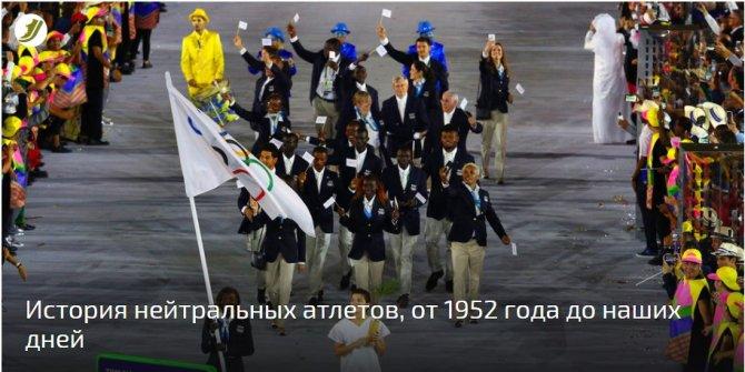 Сергей Лисин: История нейтра…