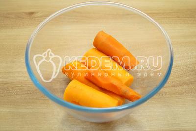 Морковь отварить, остудить и очистить.
