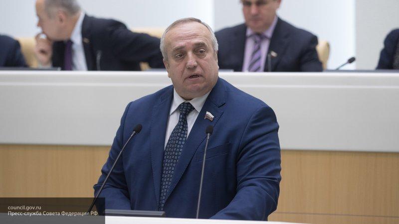 Клинцевич прокомментировал решение украинских ВМС