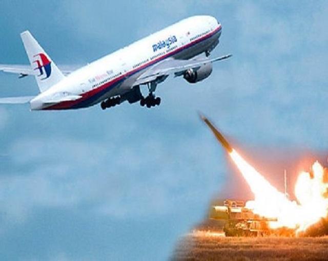 У США есть доказательства вины Киева в гибели МН17