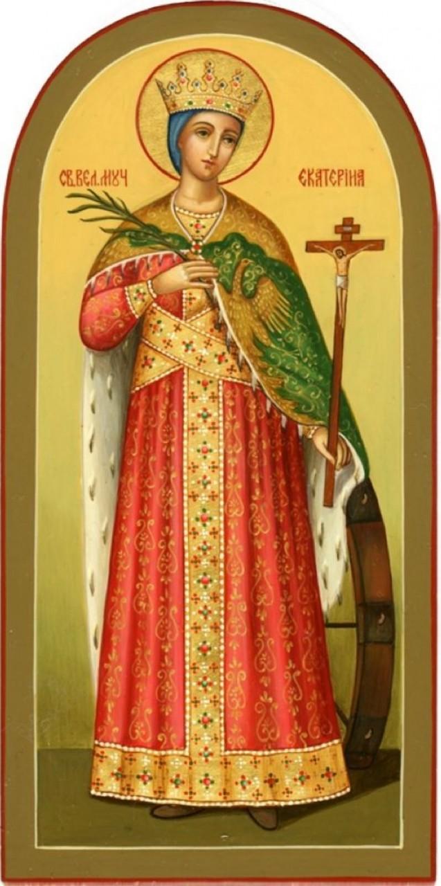 7 декабря - День святой великомученицы Екатерины.