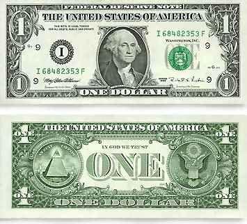 У вас дома есть купюры номиналом 1 доллар?