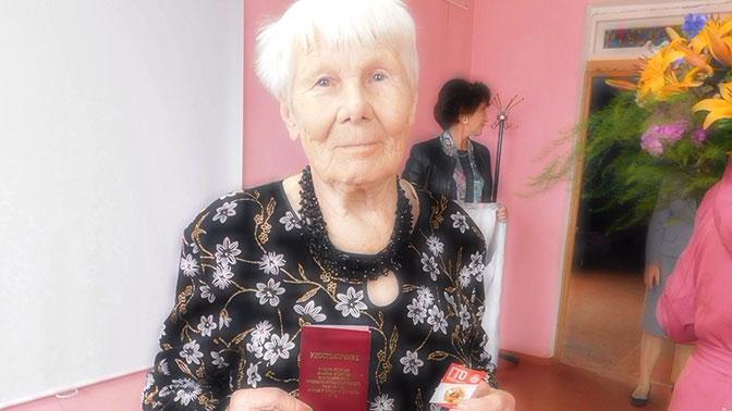 86-летняя пенсионерка из Новгородской области получила золотой значок ГТО