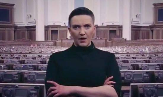 Новые откровения Надежды Савченко