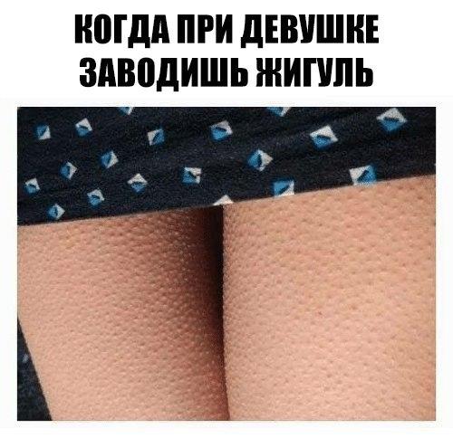 А похохотать??)))