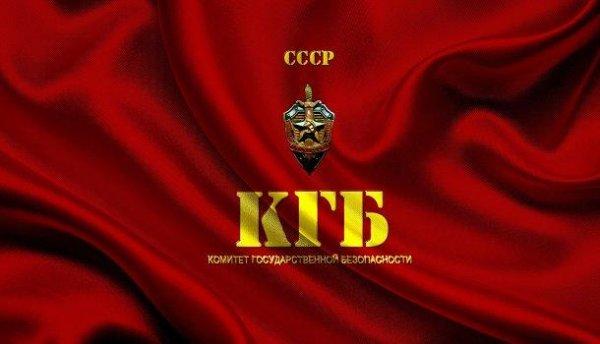 5 самых громких операций КГБ…