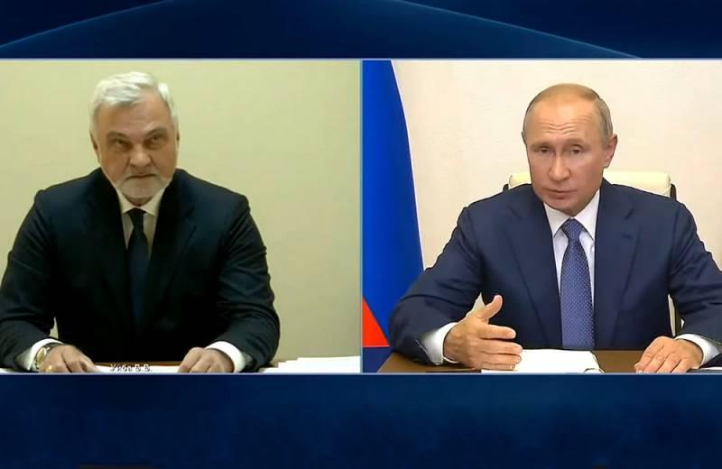 Российскому губернатору пришлось оправдываться за сравнение себя с Путиным Новости