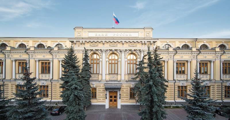 Банк России: ставки будут сделаны и делаются уже россия