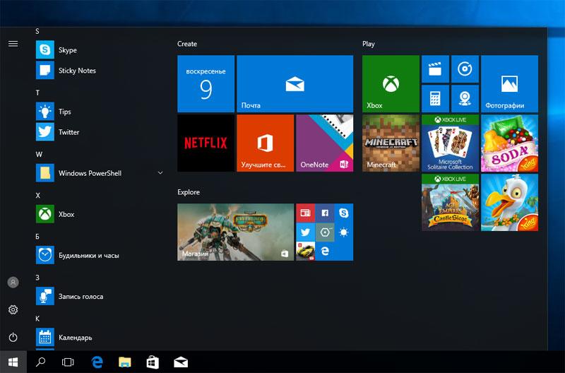 Состоялся релиз обновления Windows 10 Creators Update