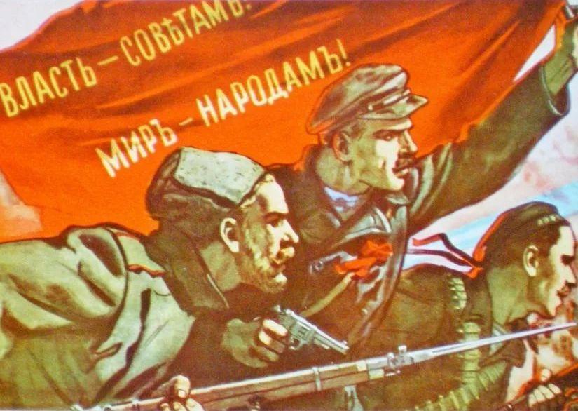 О моем отношении к революции.