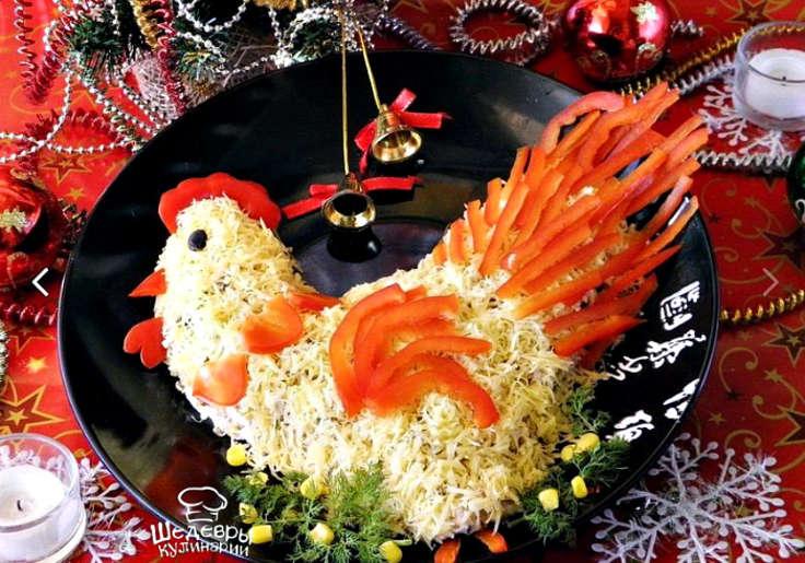 Новогодний салат «Петух» - обязательный элемент праздничного стола в 2017 году!