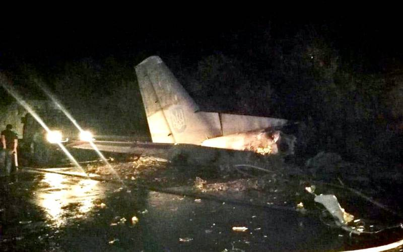 Крушение Ан-26 под Харьковом – окончательный приговор авиапрому Украины