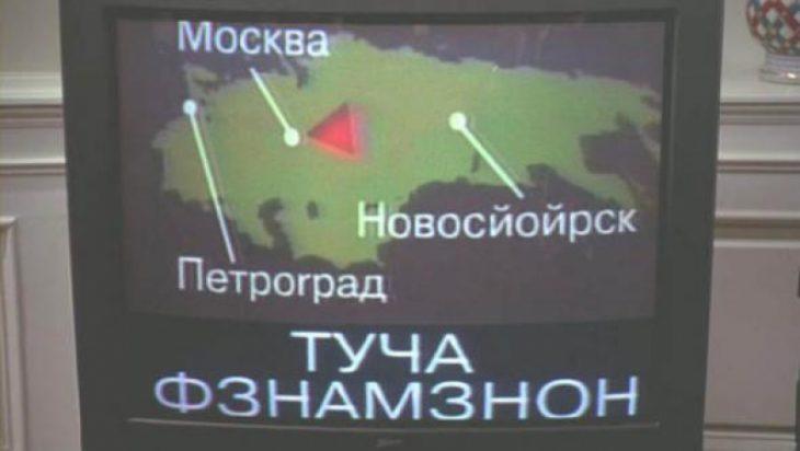 Бес слов: Почему русский язык так активно теряет свои позиции в мире