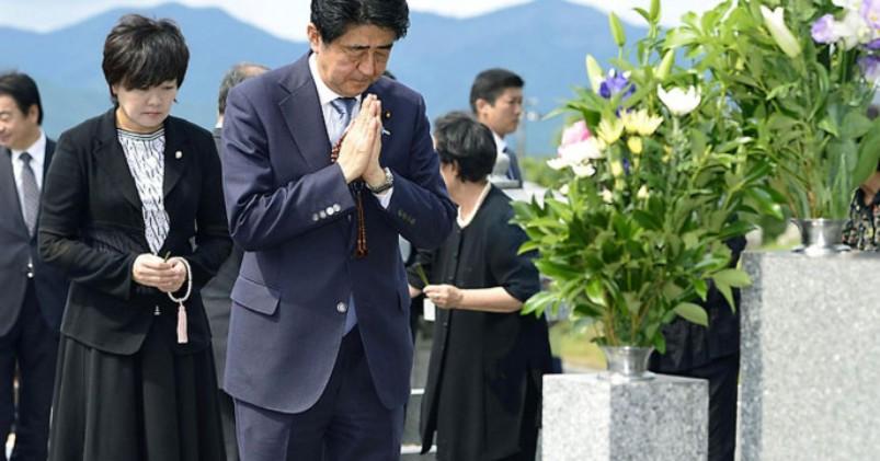 Япона мать, а где харакири?