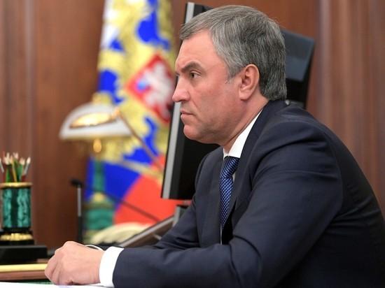 Володин потребовал от Украины заплатить за аннексию Крыма