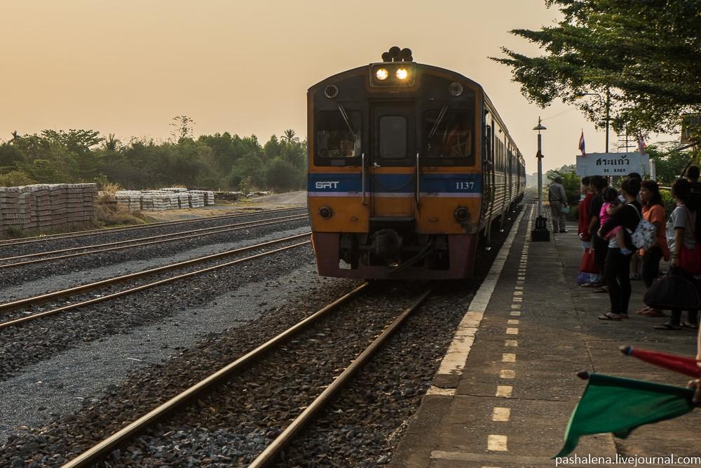 На поезде в Таиланд, финал: как мы оказались в Бангкоке