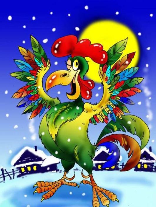 Лень поздравление, новогодняя открытка год петуха нарисовать