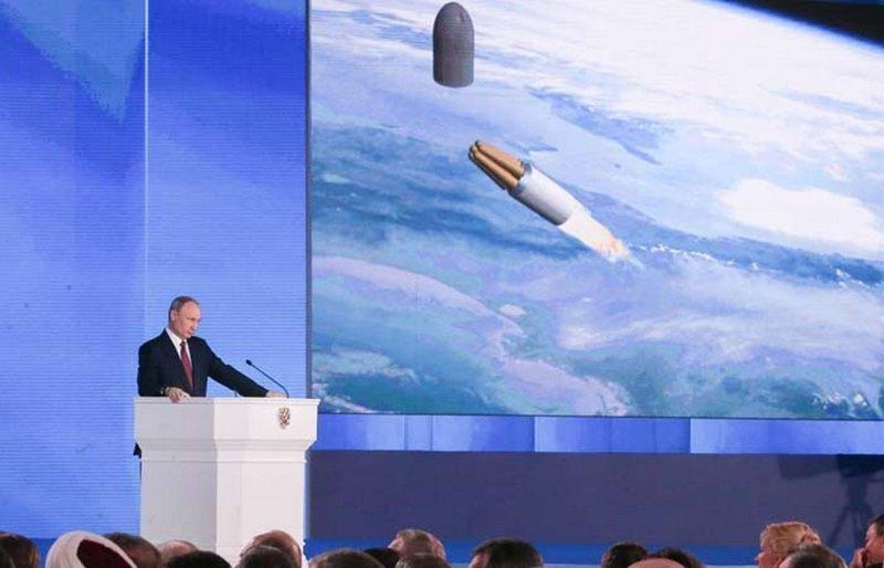 История ракетных войск