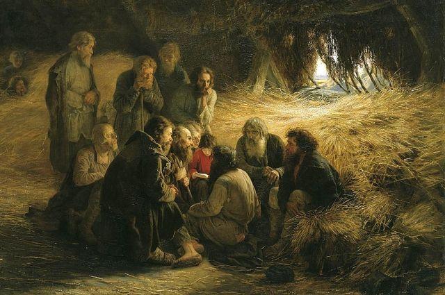 Записка А. П. Заблоцкого-Десятовского «О крепостном состоянии в России» 1841 г