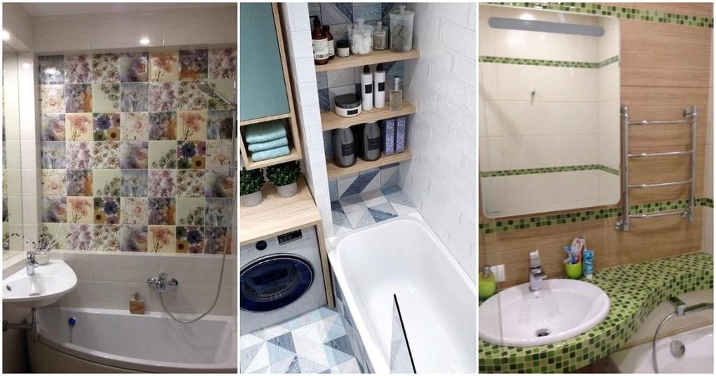 Практичные идеи обустройство маленькой ванной комнаты