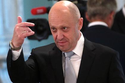 Пригожин предложил ФБР 250 тысяч долларов за фабрикацию дела против него Россия