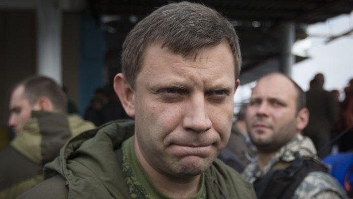 Спецслужбы Украины опубликов…