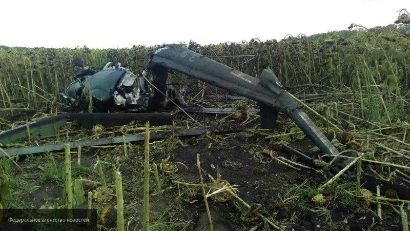 Названа вероятная причина крушения вертолета Ми-2 на Кубани