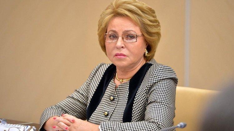 Валентину Матвиенко признали…