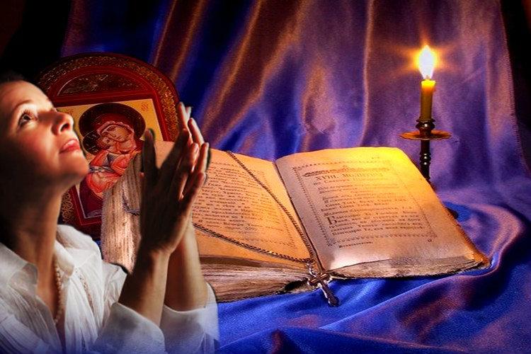 Благословение дому молитва