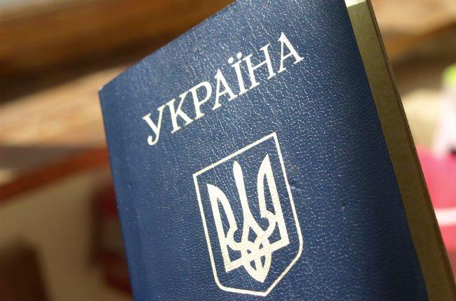 Гражданство Украины теперь можно получить за  $100 тысяч