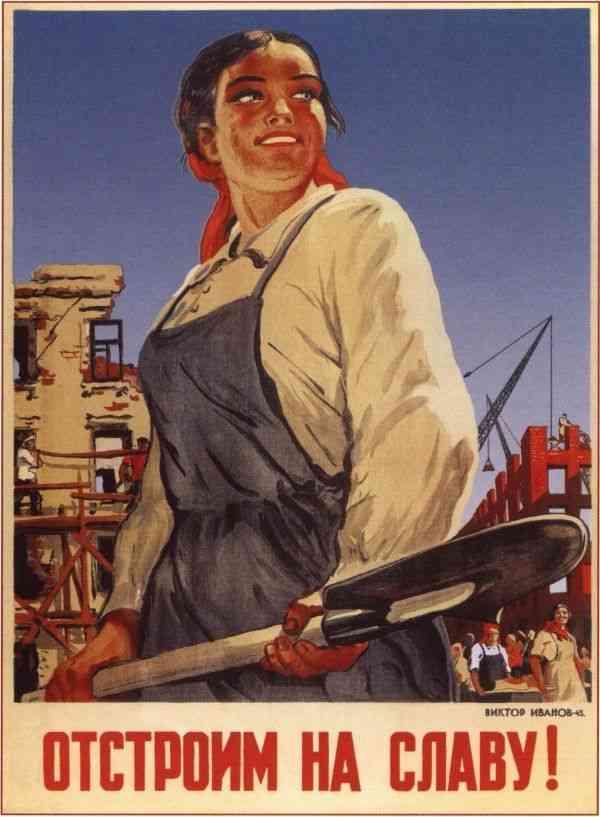 """Александр Роджерс. """"Или социализм, или голодные бабушки"""", или либералы против рынка"""