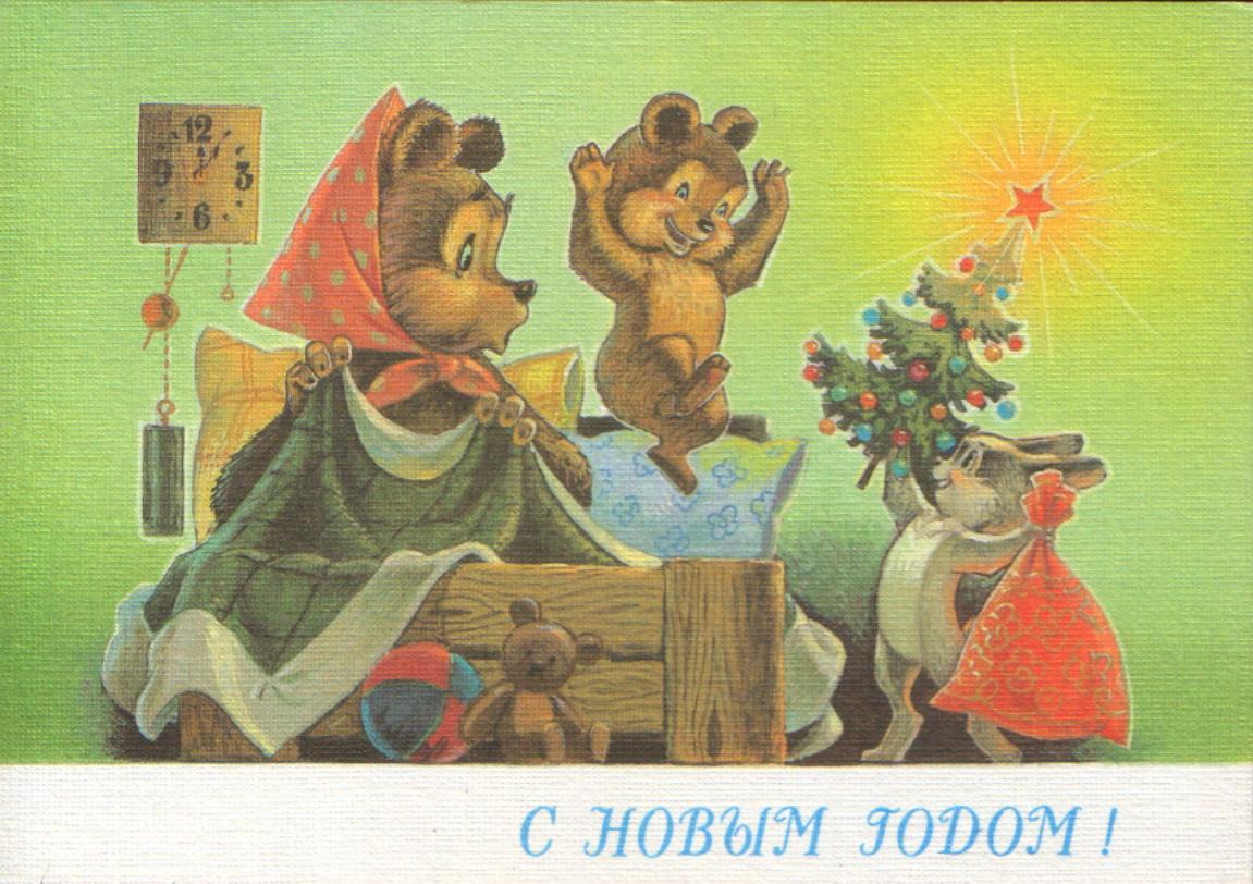 сколько стоят открытки советских времен фотографии это