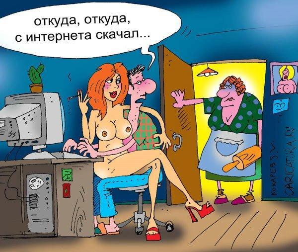 Секс картинки в интернете, секс с авто порно