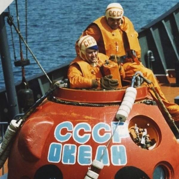 1987 год, СССР история, картинки, фото