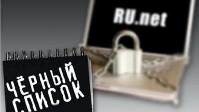Роскомнадзор предложил не блокировать сайты по выходным